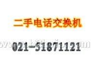 旧电话交换机回收 出售(西门子 爱立信 东芝 三星 松下)