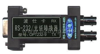 供应RS232/RS485光纤转换器(多模、4Km)