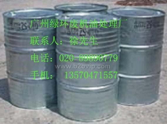 废机油回收废油回收废柴油废机油回收废重油等废油回收