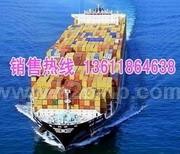 无锡到沙特吉赞港海运拼箱、海运费价格、船运公司