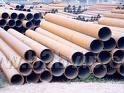 供应DINST37ST37-2ST35.8ST35.4无缝钢管
