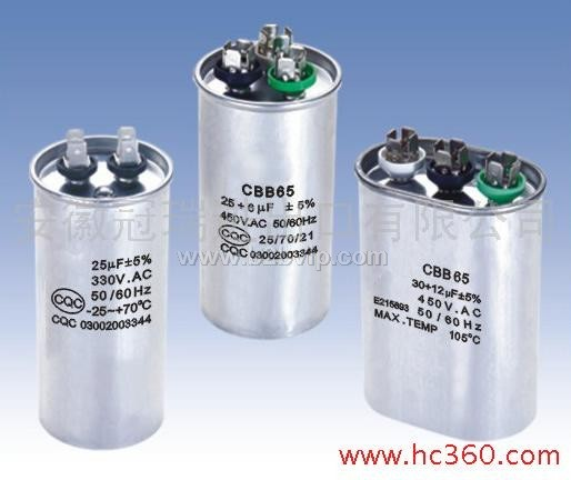空调电容_有机薄膜电容器