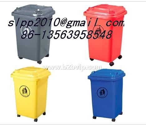 塑料环卫240升垃圾桶