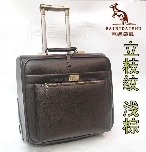 芭妮袋鼠登机箱航空箱行李箱旅行包166140