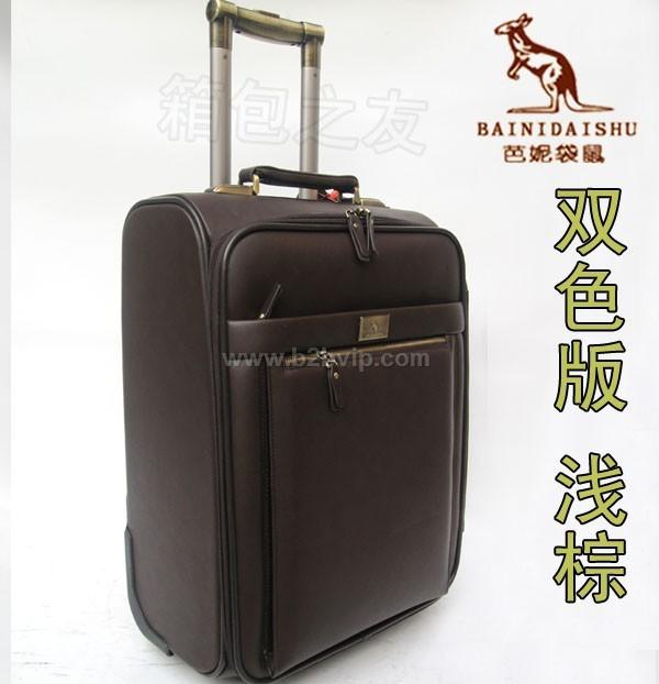 芭妮袋鼠行李箱旅行箱拉杆箱航空箱236135