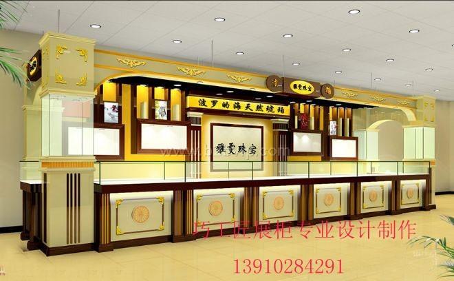 木质展柜_展览设计制作_商展,会议_商务服务,广告__通