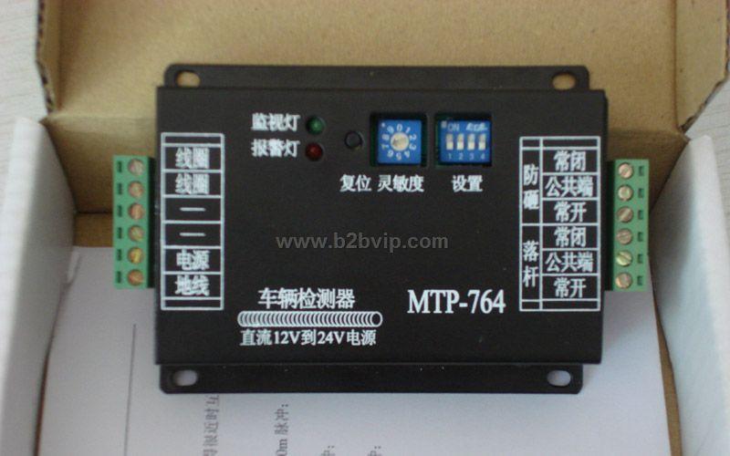 地磁感应器(车辆检测器)