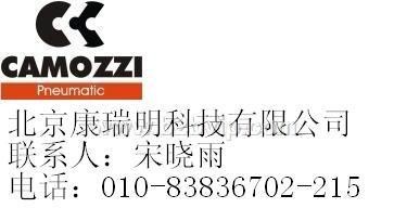 康茂盛CAMOZZI气缸25N2A25A300