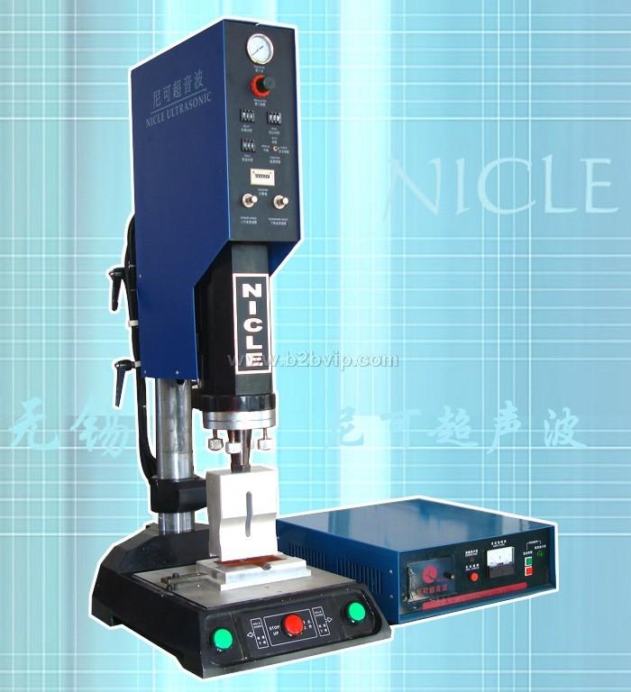 超声波塑料焊接机,塑料焊接机