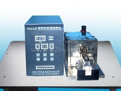 超声波金属焊接机,金属焊接机