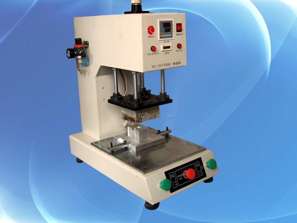 塑料热熔机,小型热熔机(13269073325)