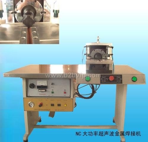 超声波金属焊接设备