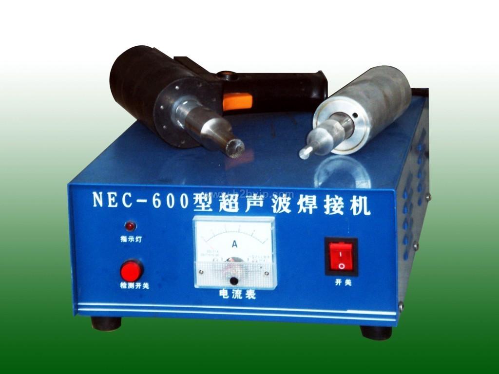 超声波手提点焊接机