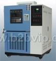 高低温交变试验箱TEMI880雅士林制造