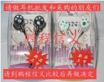 耳机工厂厂家电话网站报价单图片库存耳机外贸配机