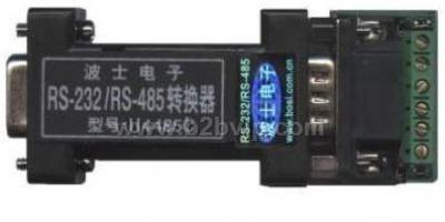 U4485C光隔四倍RS232/RS485/422转换器