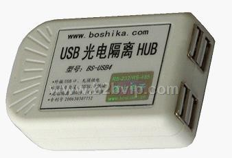 BS-USB4USB光电隔离HUB(新!隔离3000V)