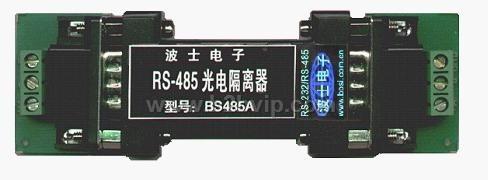 BS485A--RS485无源光电隔离器无需供电!
