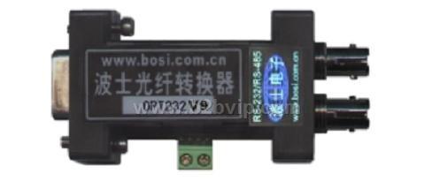 OPT232V9--有源RS232/光纤转换器(多模4Km)