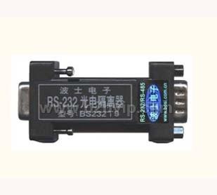 BS232T9--无源RS232光电隔离模块