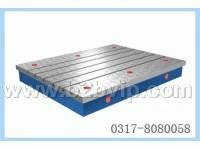 T型槽平板、铸铁T型槽平板、T型槽平台