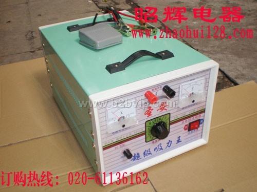广州昭辉电子捕鱼器、超声波捕鱼机、超声波捕鱼器、捕鱼机