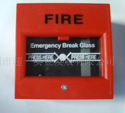 消防警铃/手报/闪灯/报警器/消防器材/烟感
