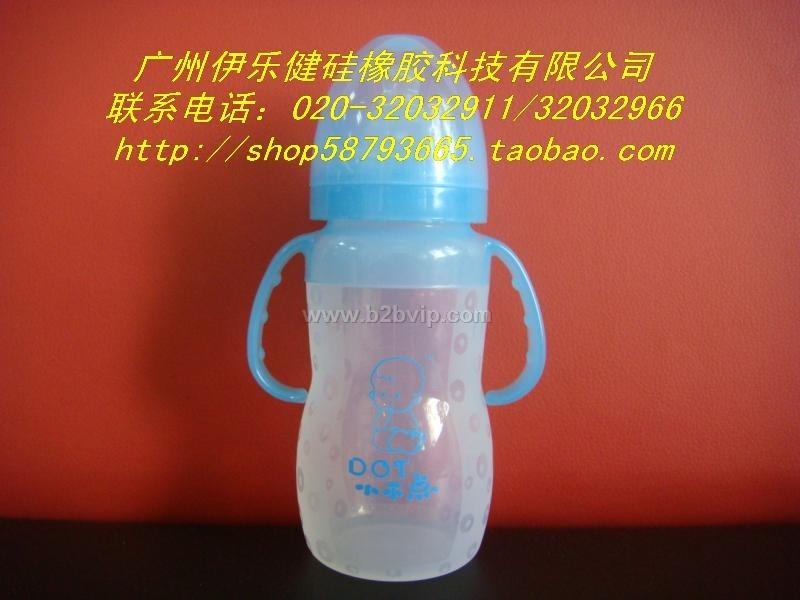 奶瓶,硅胶奶瓶,婴儿硅胶奶瓶(多色)
