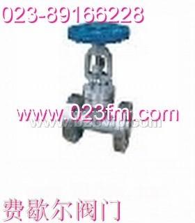 高压节流阀>重庆费歇尔阀门『型号、结构、尺寸、标准』