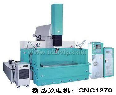 台湾群基CNC1270放电机