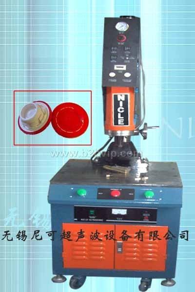 塑料机油桶盖焊接机