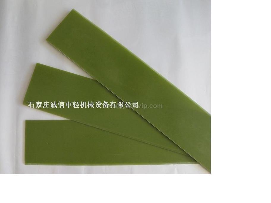 高强度环氧树脂刮刀