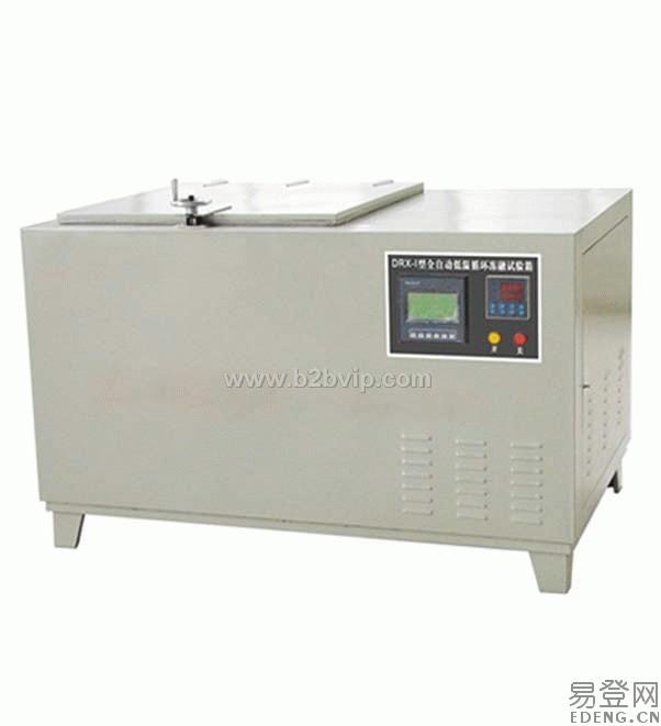 D4型冻融试验箱(河北路仪)