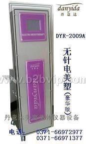 无针电美塑(精品版)郑州丰胸仪器/开封减肥仪器