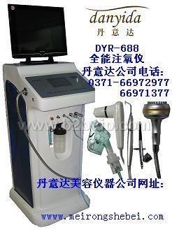 全能注氧仪濮阳减肥仪器/鹤壁美体仪器