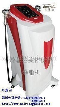 双靶爆脂瘦身仪(新品)潍坊减肥仪器/芜湖美体仪器