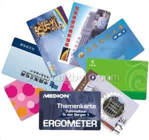 专业生产智能卡,会员卡,IC卡,ID卡,CPU卡,贵宾卡,PVC卡,金属卡