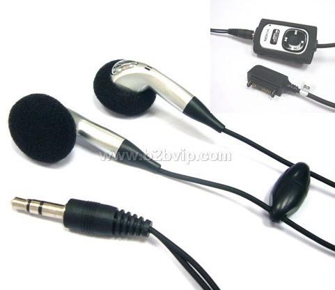 生产制造耳机
