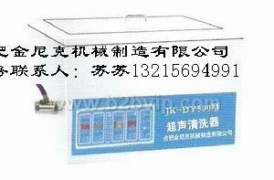 江西南昌医用台式超声波清洗器