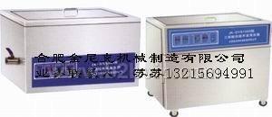 三频医用超声波清洗器