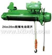 钢丝绳电动葫芦/防爆电动葫芦/HST热衷行业