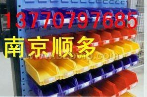 南京背挂零件盒、环球牌零件盒厂家、环球牌组合货架--13770797685