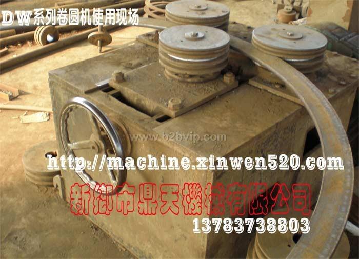 型钢冷弯机弯曲机型钢卷圆机型材法兰机型材煨圆机