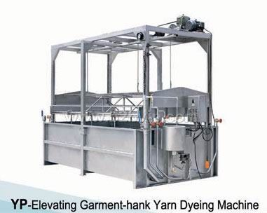水洗设备?洗涤设备?洗涤机械?工业洗涤设备?工业洗涤机械