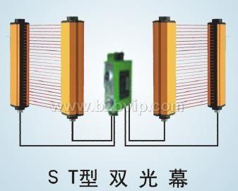 上海冲床光电保护器光电保护装置
