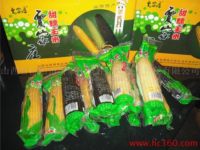 甜糯玉米、小雜糧、小米