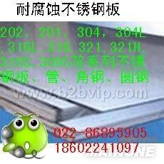 0Cr18Ni9不锈钢管,304厚壁不锈钢管022-86895905