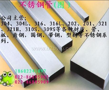 00Cr18Ni9不锈钢管,321不锈钢管022-86895905