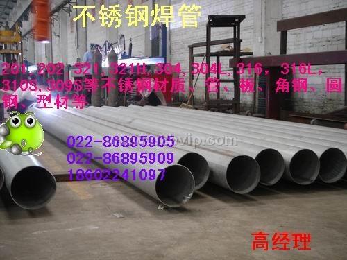 12Cr1MoV高压合金管15CrMo合金管022-86895905