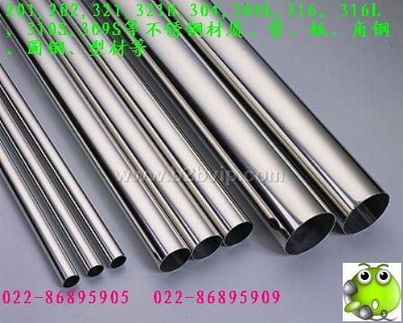 A335P92合金管,A335P91合金管022-86895905